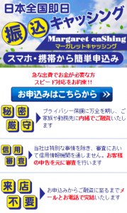 20160115140200
