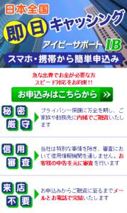 20160127120002