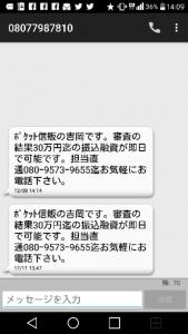 wpid-wp-1450881123842