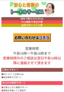 20160129102221