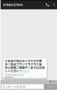 wpid-wp-1453170123821