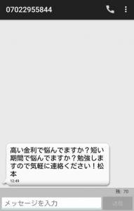 wp-1460363135560