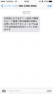 IMG_2170