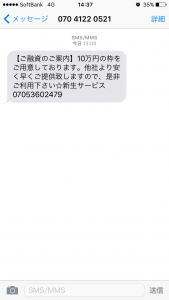IMG_2438[1]