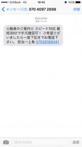 IMG_2443[1]