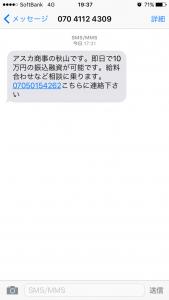 IMG_2510[1]