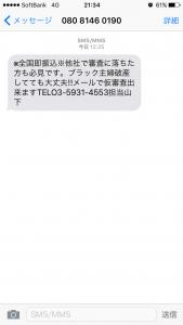 IMG_2513[1]