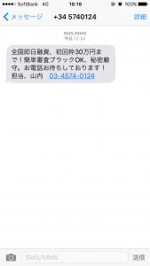 img_26501
